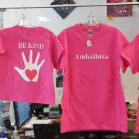 Wear a Pink Shirt for Pink Shirt Day, Wednesday 24 February, to show support for small acts of kindness